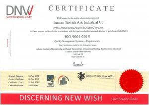 Izohome 9001 e1540032936380 300x212 - فرایند فروش ایزوهم