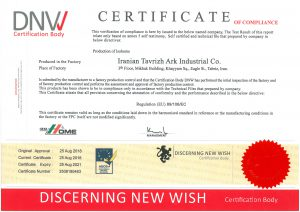 Izohome ce e1540033055860 300x212 - Izohome Sound Insulation