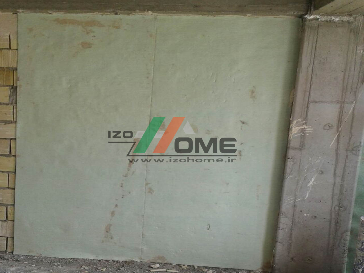 izohome20 1 - Thermal insulation for the wall