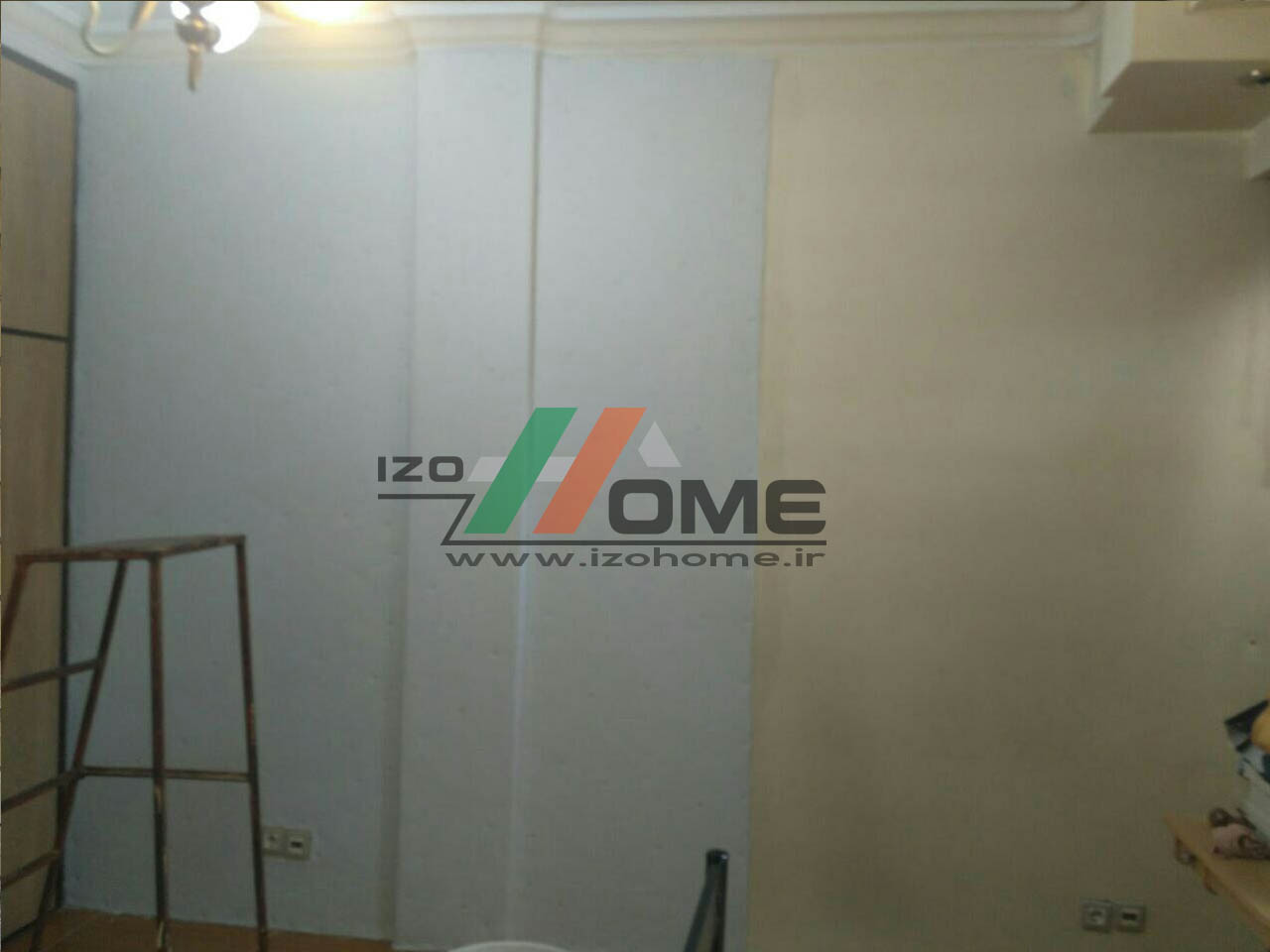 izohome23 1 - Thermal insulation for the wall