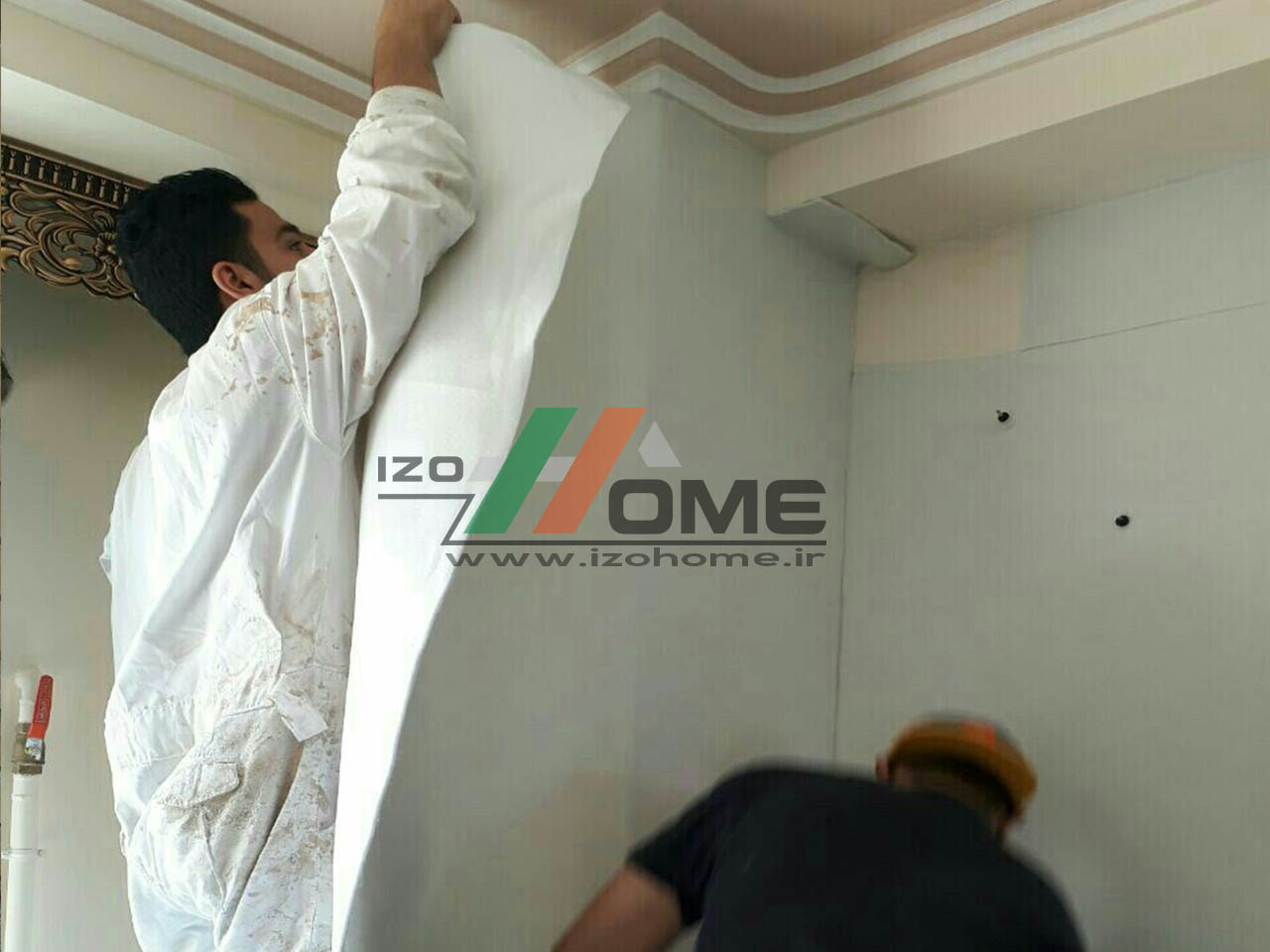 izohome24 1 - Thermal insulation for the wall