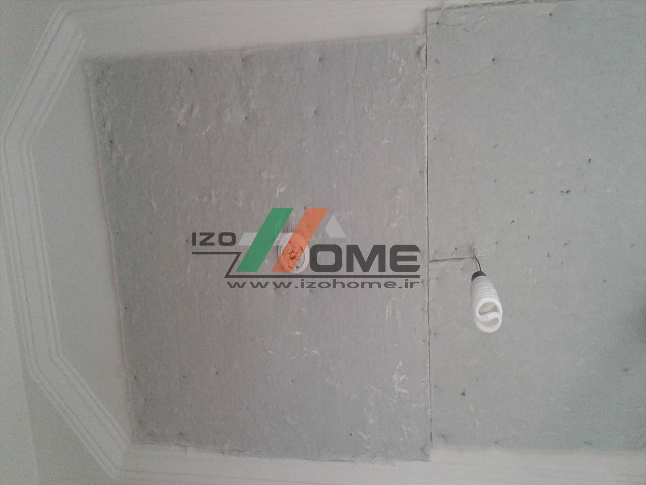 izohome61 1 - Sound insulation for the ceiling