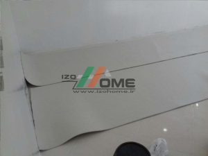 izohome73 300x225 - Questions and Answers about Insulatin Izohome