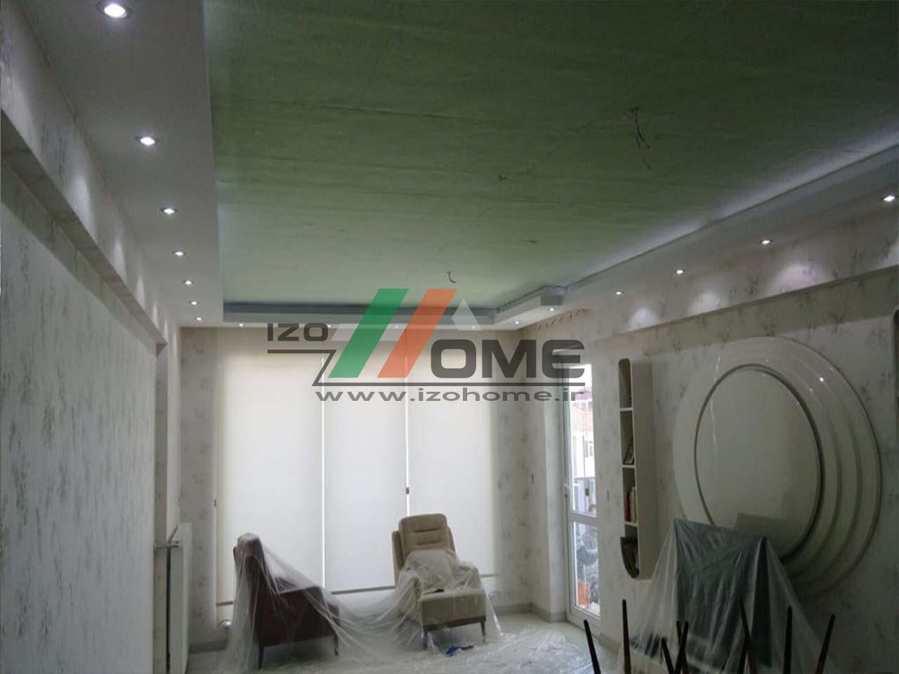 izohome89 - عایق صوتی برای سقف