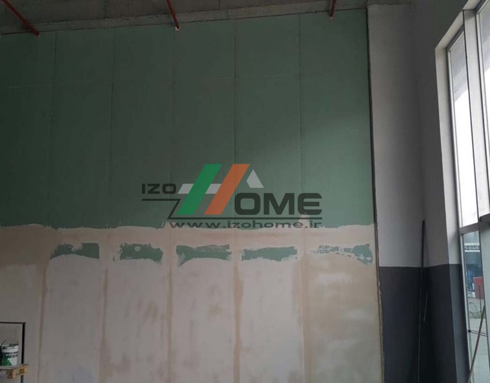 izohome93 960x750 - عایق صوتی در اصفهان