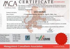 astm c272izohome 300x208 - عایق صوتی ایزوهم